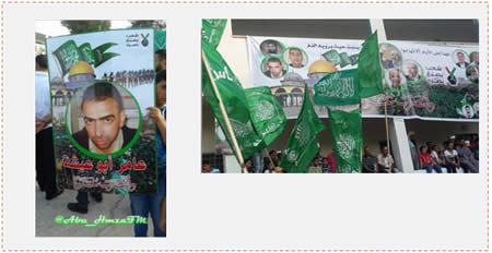 On the right: a sign held up on behalf of Hamas during a victory rally in Hebron, with the names of the three men responsible for the abduction of the three youths in Gush Etzion. On the left: A sign on behalf of Hamas with the name and photo of Amer AbuAysha, one of the three teenagers' abductors (PALINFP, September 7th, 2014).