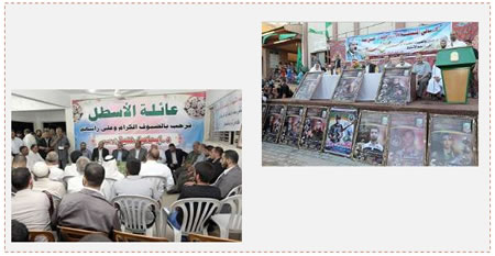 On the right: Senior Hamas officials at a rally in the Khan Yunis neighborhood, at the foot of the stage are death notices for  operatives from Khan Yunis who were killed. On the left: Senior Hamas officials paying a visit to comfort the al-Astal family, several of whose sons were killed in the operation within the framework of their activities in the Izz-ad-Din al-Qassam Brigades (PALDF, September 10-11, 2014).