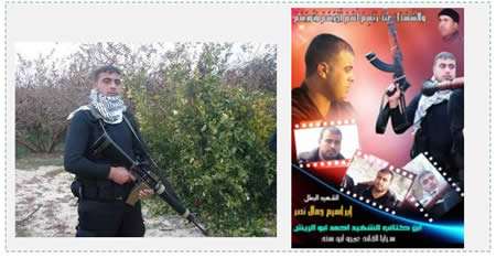 Left: Ibrahim Jamal Nasr (Facebook page of the Abu al-Rish Martyrs Brigades, July 19, 2014). Right: Ibrahim Jamal Kamal Nasr, senior Fatah Abu al-Rish Martyrs Brigades operative (YouTube, July 19, 2014).