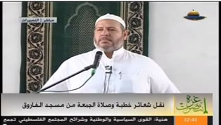 Khalil al-Hayya, a member of Hamas's political bureau, delivering the Friday sermon at the Al-Farouq Mosque in Nuseirat, in which he admitted that the number of fatalities of the Al-Nukhba unit exceeds sixty (YouTube video, Hamas forum, September 12, 2014)