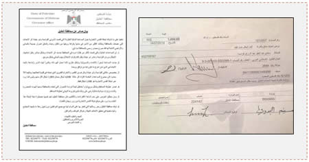 The bank documents relating to the transfer of funds to the family of terrorist operative Marwan Qawasmeh. Left: The clarification statement from the office of the governor of Hebron (QudsN Facebook page, October 1, 2014)