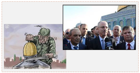 "Left: A cartoon from Al-Hayat Al-Jadeeda, the official Palestinian daily newspaper. It shows Israeli Prime Minister Benyamin Netanyahu beheading Al-Aqsa mosque, by implication as ISIS terrorist operatives behead foreigners they have abducted. The caption reads, ""...Terrorism..."" (Alhayat-j.com, October 18, 2014). Right: Rami Hamdallah and his entourage visit the Temple Mount (Wafa.ps, October 27, 2014)."