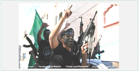 Palestinian youths in the Hamas Popular Army holding M-16 rifles and a Hamas flag at the ceremony marking the end of the training of the first battalion  (Palinfo, November 7, 2014)