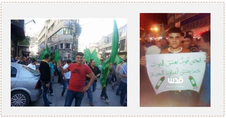"Left: Palestinian terrorist Nur al-Din Abu Hashiya participates in a Hamas march in Nablus (PALDF Facebook page, November 10, 2014). Right: Nur al-Din Abu Hashiya at a Hamas rally. The sign reads, ""Our people are eager to die as our enemies are eager to live"" (Qudsn.ps Facebook page, November 10, 2014)."
