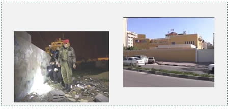 Left: Hamas security forces at the scene (Al-Watan channel, December 13, 2014) Right: The French Cultural Center in Gaza (Ma'an News Agency, December 13, 2014)