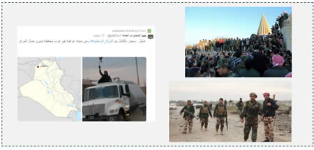 Left: Posting from a Twitter account associated with ISIS from December 21, 2014, claiming that the whole city of Sinjar is in ISIS's hands. Right: Kurdish takeover of various places in the area of Sinjar (Facebook page of the Kurdish Peshmerga Forces, December 21, 2014).