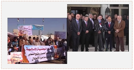 Left: Gazans receive the Palestinian national consensus government delegation with a demonstration. Right: Press conference held by some of the ministers who arrived in the Gaza Strip (Maannews.net, December 29, 2014).