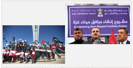 Left: Gazan children demonstration at the port. Right: A press conference held at the port of Gaza organized by the Hamas-affiliated Committee to Break the Gaza Siege (Palestine-info.info, January 25, 2015).