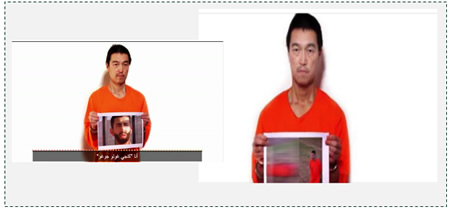 Left: Slide showing the Japanese captive holding a photo of the Jordanian pilot (Al-Jazeera, January 27 2015) Right: The Japanese hostage holding a photo of the execution of his friend. The photo that he holds was blurred because it shows the severed head of the hostage who was executed (Al-Jazeera, January 25, 2015).