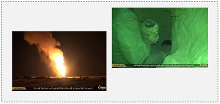 Planting and detonating an IED (Twitter account of the ISIS Sinai province, January 19, 2015)