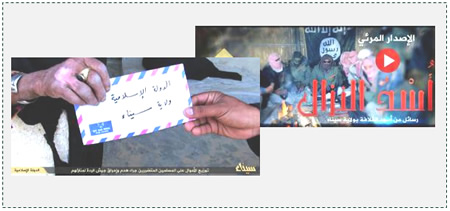 "Left: One of the envelopes of money given to the Bedouins in Sinai. The envelopes read: ""The Islamic State - Sinai province."" Right: Photo from the video in which ISIS operatives promise to continue to fight against the Egyptian Army and President Abdel Fattah el-Sisi and are prepared to sacrifice their entire force in order to do so."
