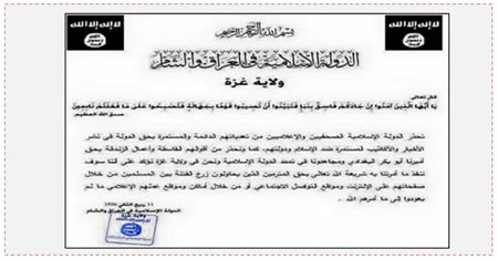 Notice attributed to ISIS in the province of Gaza threatening media personnel against publishing articles against Islam (Nablus TV channel, February 2, 2015).