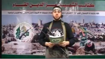 Abdallah Fadel Mortaja, a military-terrorist operative, one of 17 journalists and media personnel the Palestinian Journalists Syndicate claimed were killed by Israel in Operation Protective Edge.