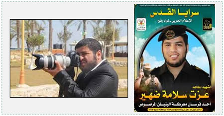 "Left: Ezat Salameh Doheir carries a camera (Hamas forum, July 30 2014). Right: Death notice issued by the PIJ/Jerusalem Brigades for Ezat Salameh Doheir. He belonged to the ""military media"" unit of the Rafah brigade. The document issued by the Palestinian ministry of information made no mention of his identity as a military-terrorist operative and said only that he was killed in a ""barbaric"" Israeli attack."