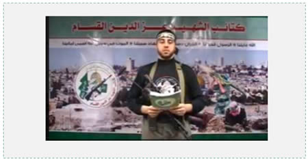 Abdallah Mortaja belonged to the Izz al-Din al-Qassam Brigades' military propaganda department.