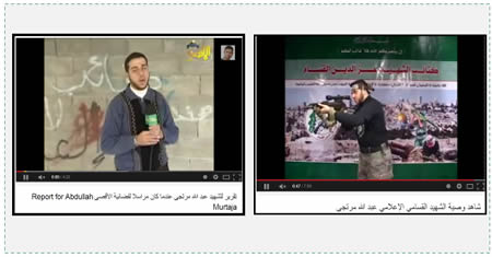 "Left: Abdallah Mortaja photographed as correspondent for Hamas' Al-Aqsa TV (YouTube, December 12, 2013). Right: Abdallah Mortaja calls himself ""an information shaheed of the Izz al-Din al-Qassam Brigades"" in his videotaped will (YouTube, October 30, 2014)."