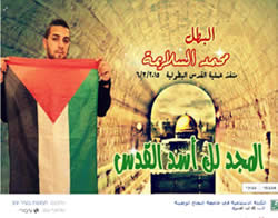 Incitement to terrorism by the Hamas student association at Al-Najah University in Nablus
