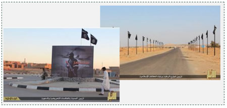 "Left: A square in the city of Rutba, with a large ISIS poster with the words ""We will win despite the international coalition"". Right: ISIS flags welcoming those entering the city of Rutba (theshamnews.com, March 17, 2015)"