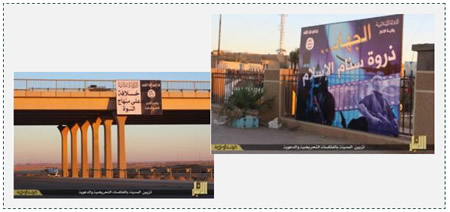 "Left: A sign, hung on a bridge near the city, reading ""The Caliphate according to [the spirit of] the Prophecy"". Right: A square in the city of Rutba, with a large sign showing an armed ISIS operative and the inscription ""We will win despite the international coalition"" (theshamnews.com, March 17, 2015)."