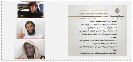 Left: The three suicide bombers. Top: Abu Bakr the Frenchman; Center: Abdullah the Belgian; Bottom: Abu Ja'far the Senegalese (ISIS-affiliated Twitter account, April 25, 2015) Right: Leaflet issued by ISIS claiming responsibility for the attack on the Tarbil border crossing