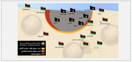 Map of the areas of control in the area of Sirte. The black flags mark the areas under ISIS's control  (Libyan Dawn's Twitter account, April 23, 2015)