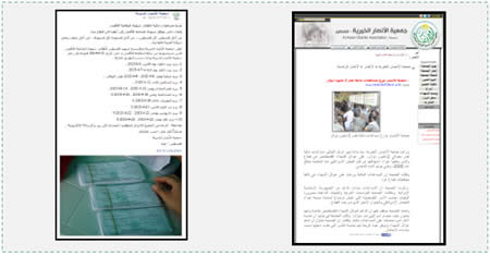 Left: Al-Ansar charity association announces time and place of the distribution of funds to terrorist shaheeds' families through the post office bank in the Gaza Strip (Facebook page of the Al-Ansar charity association, April 5, 2015). Right: Notice from the PIJ-affiliated Al-Ansar charity association in the Gaza Strip about the distribution of $2 million to 5000 families of shaheeds, funds transferred by the Palestinian branch of the Iranian Martyrs [i.e., shaheeds] Foundation (Facebook page of the Al-Ansar charity association, April 12, 2015)