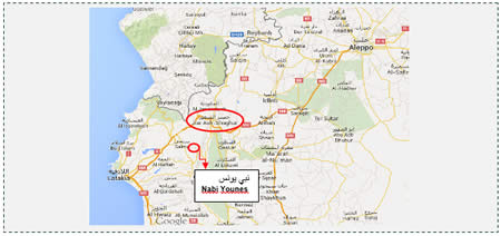 Mount Nabi Younes, in the Kurdish Mountains, dominating the provinces of Idlib and Latakia (Google Maps)