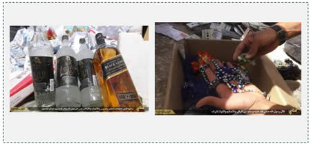 Left: Alcoholic beverages (whiskey and arak) before being destroyed. Right: The destruction of amulets seized by ISIS's Islamic police (justpaste.it, May 2, 2015)