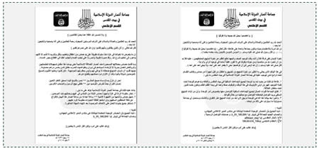 "The two posters published on April 29 and May 3, 2015, by a network in the Gaza Strip calling itself ""Supporters of the Islamic State in Bayt al-Maqdis"" (i.e., in greater Jerusalem, or Palestine) (ISIS-affiliated Twitter account, April 29, 2015; May 3, 2015)"