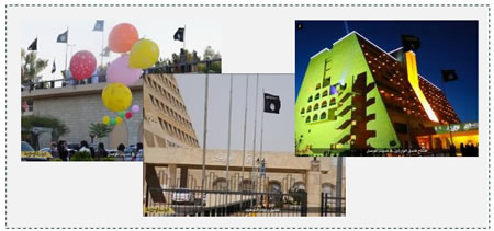 The ISIS Hotel in Mosul (ISIS-affiliated social networks, May 1, 2015)