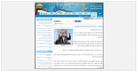 Wording of the announcement as appeared on Hamas's website in Arabic (PALINFO, June 2, 2015). The announcement also appeared on the website of Hamas's organ Al-Resalah.