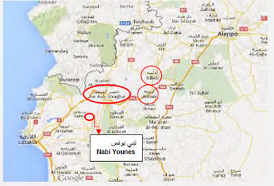 The cities of Idlib, Ariha and Jisr al-Shughur and Mount Nabi Younes which dominates the area (Google Maps)