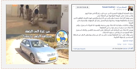 "Left: A notice linking the shooting attack to Operation Protective Edge. At the upper left is an illustration of Izz al-Din al-Qassam Brigades operatives shooting IDF soldiers at point-blank range in a pillbox near the village of Nahal Oz during Operation Protective Edge. Below it is a picture of the car attacked near Dolev. The Arabic reads, ""From Gaza to the [West] Bank, at point-blank range"" (Facebook page of PALDF, June 19, 2015). Right: Husam Badran's Facebook page, June 19, 2015."