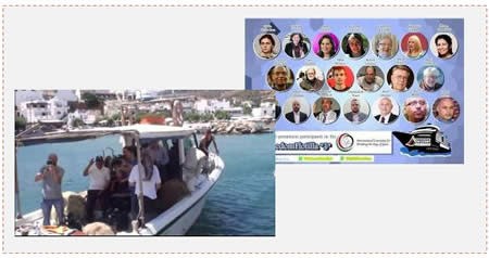 Left: The Israeli Knesset Member and the former Tunisian president on the boat bringing them to the Marianne (Twitter account of GazaFlotilla, June 27, 2015). Right: The flotilla participants (ffe.freedomflotilla.org, June 28, 2015).