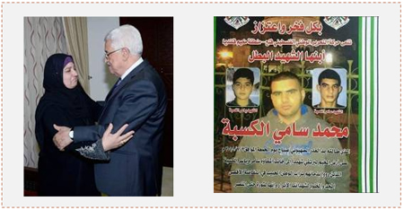 "Left: Mahmoud Abbas and Muhammad al-Kusba's mother meet in his office in Ramallah (Facebook page of Mahmoud Abbas, July 3, 2015) Right: The Fatah death notice issued in the Qalandia refugee camp (Facebook page of the ""supporters of the shaheed, the hero Muhammad al-Kusba,"" July 3, 2015)."