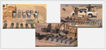 Weapons seized from the Egyptians security forces (ISIS-affiliated Twitter account, July 26, 2015)