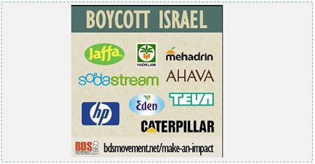 A BDS campaign notice posted on the website of the BNC, the Palestinian BDS National Committee in Ramallah, which claims to lead the global BDS campaign (BNC website Bdsmovement.net, September 4, 2014).