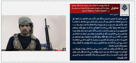 Left: The suicide bomber (isdarat.tv, August 7, 2015). Right: ISIS's Hejaz province's claim of responsibility for the attack in the mosque (Twitter, August 6, 2015).