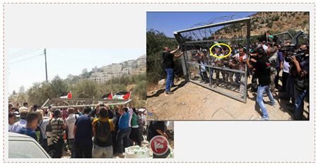 Left: Palestinian rioters lift the gate they destroyed (Ma'an News Agency, August 23, 2015). Right: Palestinian rioters with Mustafa Barghouti in the center (yellow circle), push a barbed wire gate to rip it out of its moorings (Wafa News Agency, August 23, 2015).