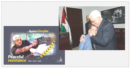 "Left: A notice mocking Mahmoud Abbas for his statement about the ""peaceful resistance"" (Facebook page of Gaza al-A'an, September 2, 2015). Right: Mahmoud Abbas meets with the al-Tamimi family from Nebi Saleh (Facebook page of Mahmoud Abbas, September 2, 2015)."