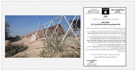 Left: A Hamas broadcasting antenna attacked in Jabaliya (Quds Net's Facebook page, September 19, 2015). Right: Claim of responsibility issued by the Company of Sheikh Omar Hadid – Bayt al-Maqdis (The network's Twitter page, September 19, 2015).