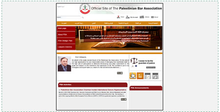The PBA's English homepage, which makes no mention of the decision to award terrorist Muhannad Halabi an honorary LL.D (circled in red) (PBA website, October 14, 2015).