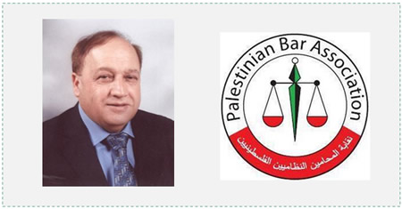 Left: PBA chairman Hussein Shabaneh, Right: The PBA logo (PA PBA website, October 15, 2015).