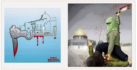 "The Facebook page of QudsN encourages stabbing attacks. Left: The Arabic reads, ""Stab!"" (Facebook page of QudsN, October 14, 2015). Right: a masked Palestinian hacks at a Jew with a meat cleaver (Facebook page of QudsN, October 18, 2015)."