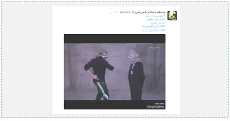"From the video posted to ""The lone wolves"" hashtag gives instructions on how to stab Jews (Twitter account of محطم جماجم المرتدين @mhtem117, October 20, 2015)"