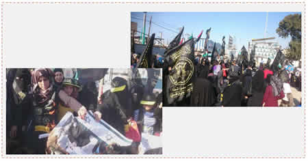 Gazan women affiliated with the Palestinian Islamic Jihad (PIJ) in Khan Yunis hold a rally in support of the wave of terrorism. They carried pictures of Palestinians killed in the recent attacks and burned Israeli flags and pictures of senior Israeli figures  (Facebook page of Shihab, November 1, 2015).