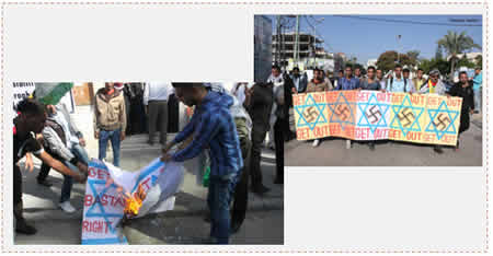 "On November 1, 2015, the families of Palestinian terrorists imprisoned in Israel held their weekly demonstration in front of the Red Cross offices in Gaza City. Left: Demonstrations burn an Israeli flag, apparently with the word ""bastard"" painted on it. Right: Demonstrators hold a banner equating Israel with Nazi Germany (Facebook page of Shihab, November 1, 2015)."