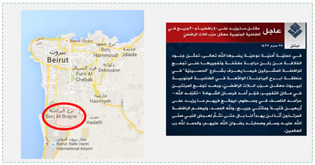 Left: The neighborhood of Burj al-Barajneh in the southern suburb of Beirut (Google Maps). Right: ISIS in Lebanon claims responsibility for the mass-killing attack in Beirut (Muslims-News.net, November 12, 2015).