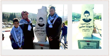 Left: Relatives of Palestinian terrorist Muhannad Halabi photographed near the new road and monument. Right: The memorial erected by the Surda municipality in memory of Muhannad Halabi (Iranian Fars News Agency in Arabic, November 15, 2015).