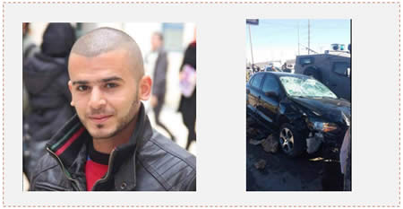 Left: Azmi Suhail Azmi Nafaa' (Facebook page of PALDF, November 24, 2015). Right: The scene of the vehicular attack at the Tapuah Junction  (Facebook page of QudsN, November 24, 2015).